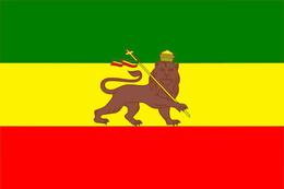 500pxflag_of_ethiopia_1897svg_2